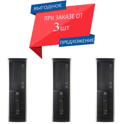 HP Elite 6300/8300 i3-3220 4GB RAM 250GB HDD