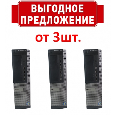 Системный блок  Dell OptiPlex 7010 SFF Core I5 3350P 3.3GHz 4GB DDR3 250HDD